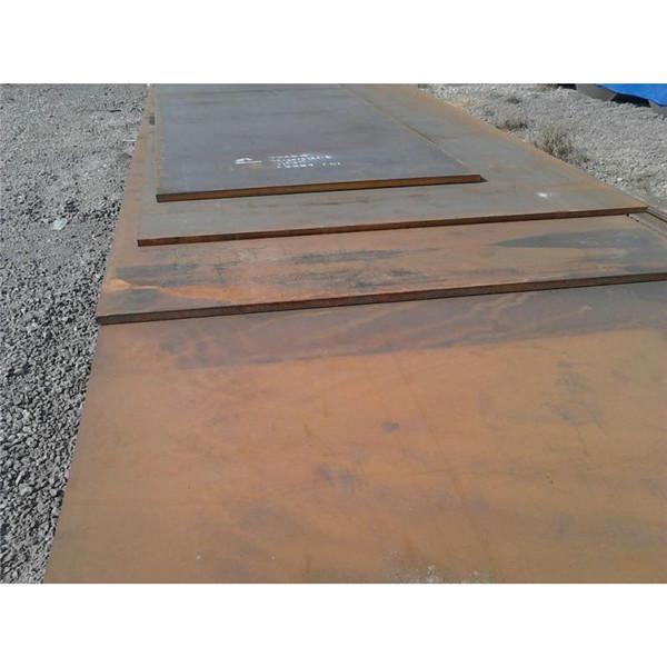 钢板出售-04